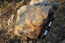 Cover of a chamosorion tomb on Boğsak Island
